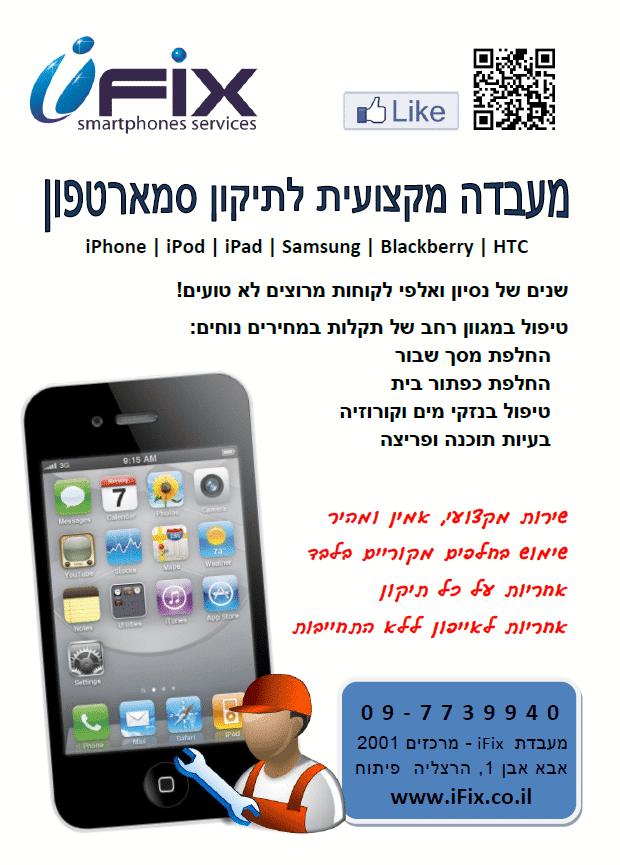 1325606846-1
